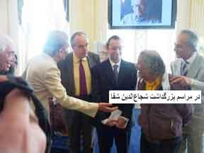 HadiShahbanooW.jpg